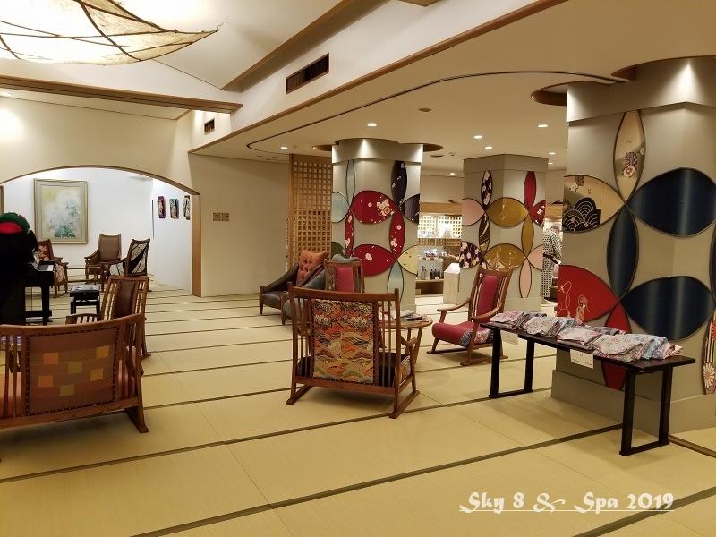◆ 30年ぶりの伊豆長岡温泉へ、その3 着物で彩られた全館畳敷きの宿「楽山やすだ」へ 到着編(2019年12月)_d0316868_09473619.jpg
