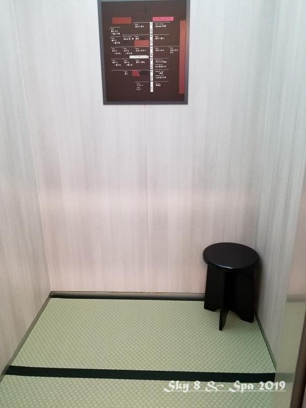 ◆ 30年ぶりの伊豆長岡温泉へ、その3 着物で彩られた全館畳敷きの宿「楽山やすだ」へ 到着編(2019年12月)_d0316868_10045686.jpg