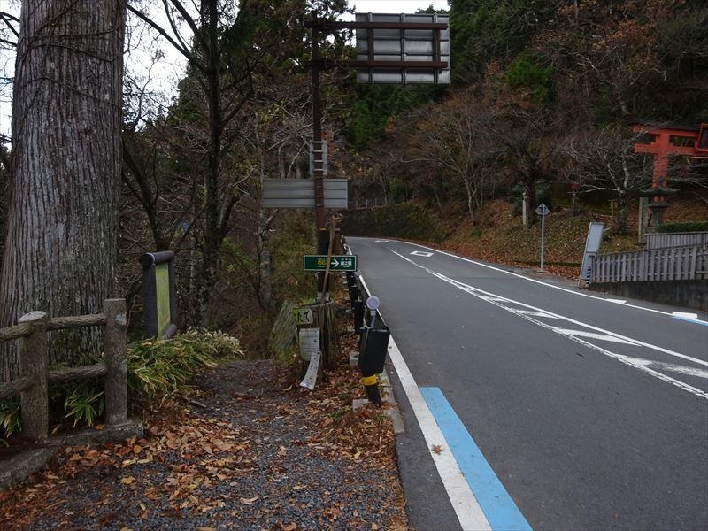自転車遍路(高野山へ)2日目_e0201281_15292949.jpg