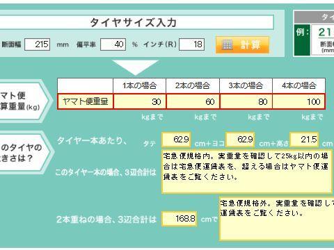 プロドライブ PRODRIVE GC-010E(鍛栄舎製造)さよなら~~~_e0146484_15054941.jpg