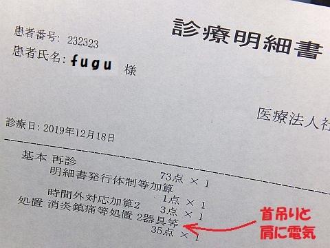 首牽引 後 三嶋製麺所_e0146484_16062082.jpg
