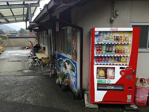 首牽引 後 三嶋製麺所_e0146484_16062690.jpg