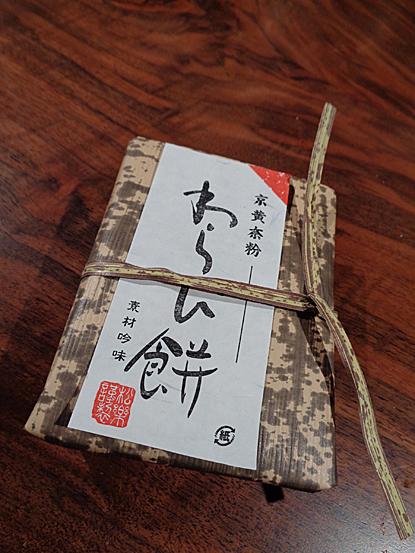 醤油とろとろわらび餅_e0066586_07333185.jpg