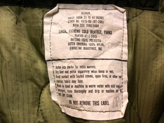12月21日(土)大阪店スーペリア入荷!#1 Military Part1編!! M-65 FishtailParka & CWU-8/P, JungleFatigue, NOS1961Chino!!_c0078587_133797.jpg