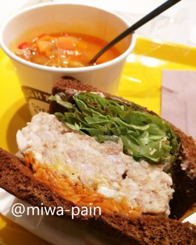 渋谷にシンシアの味が味わえる穴場カフェ登場♡_e0197587_12450824.png