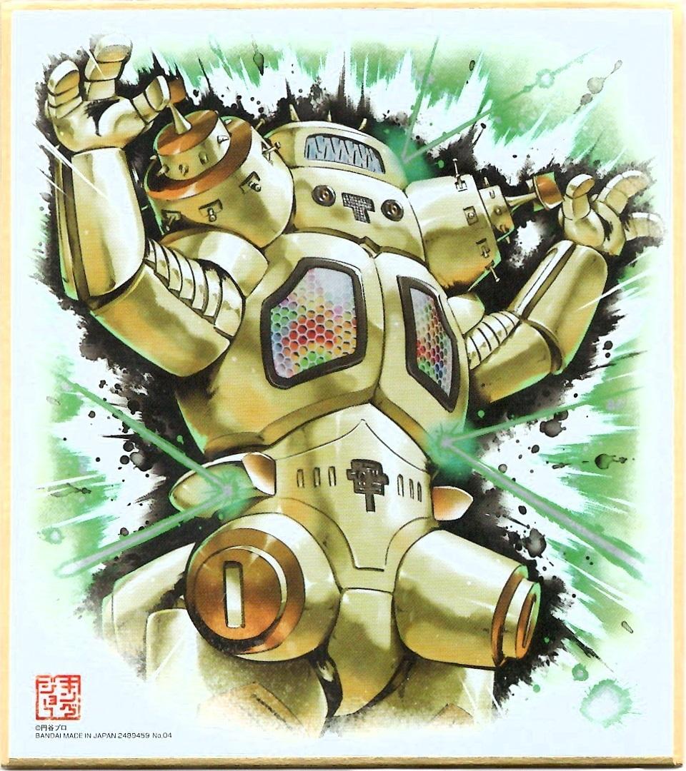 更に値下げされていた『ウルトラマン色紙ART』を15個追加開封!! (通算30個目)_f0205396_18572677.jpg