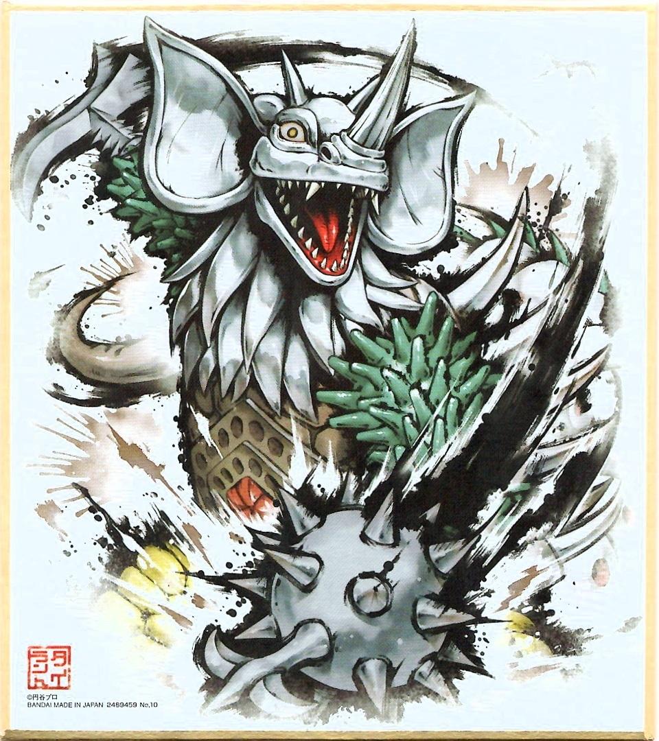 更に値下げされていた『ウルトラマン色紙ART』を15個追加開封!! (通算30個目)_f0205396_19005437.jpg
