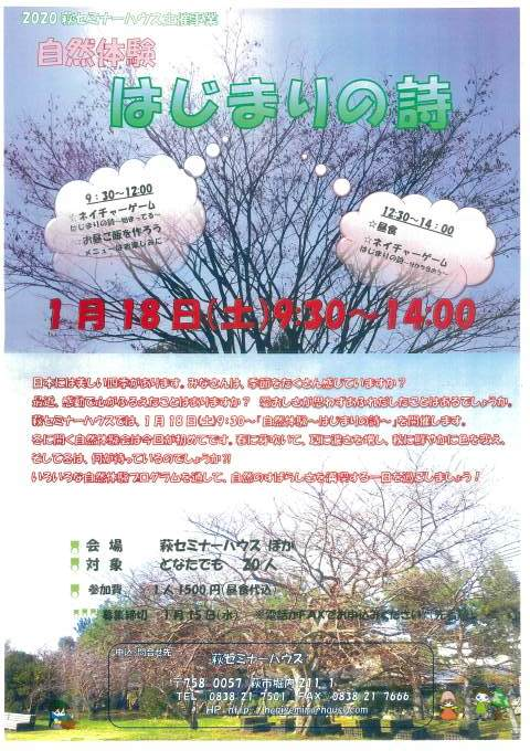 冬が来る   96_b0239402_09464112.jpg