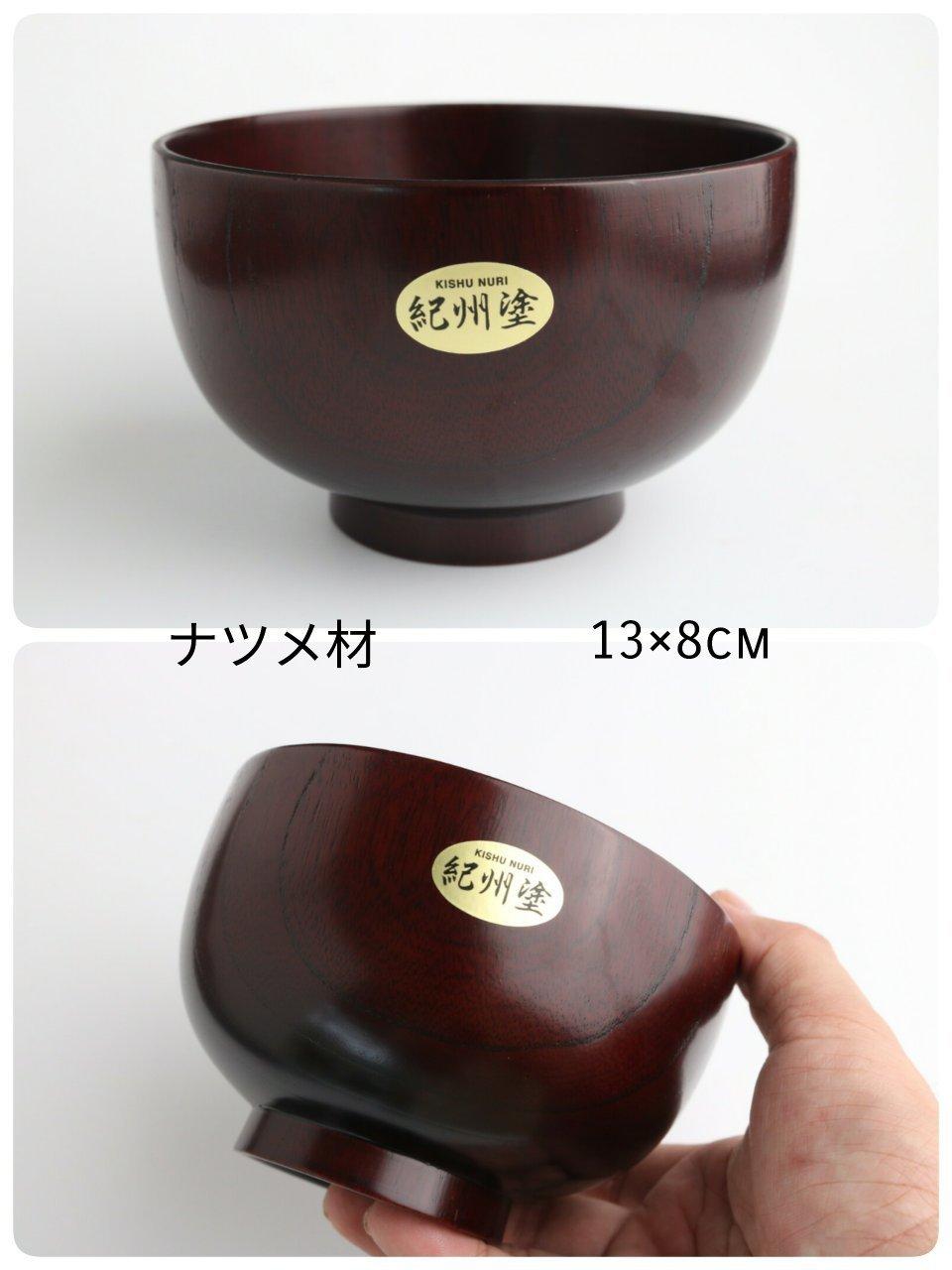 塗り物割引sale_f0255704_11341815.jpg