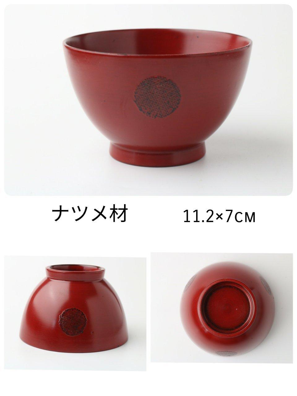 塗り物割引sale_f0255704_11351721.jpg