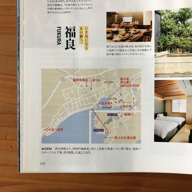[WORKS]Meets 379 神戸で飲みたい!_c0141005_09374840.jpg
