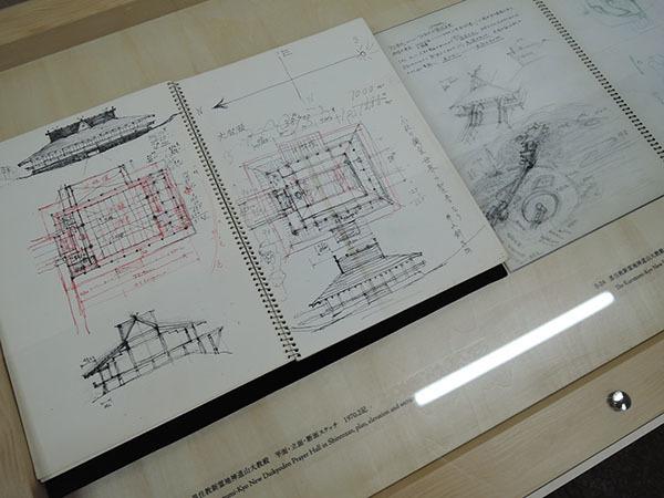 「浦辺鎮太郎の仕事」展へ_d0168406_09232702.jpg