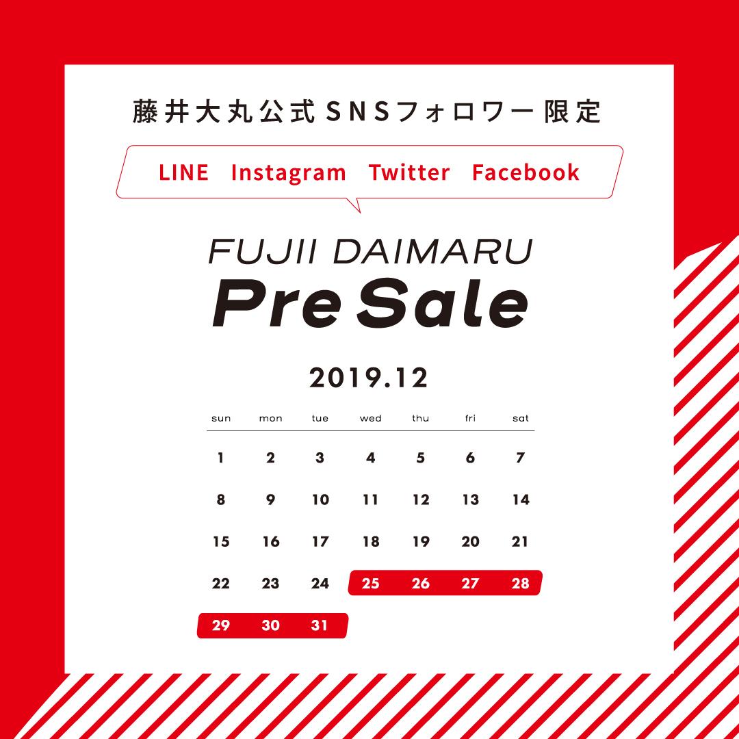 藤井大丸店 Pre Saleのお知らせ_b0397010_18102568.jpg