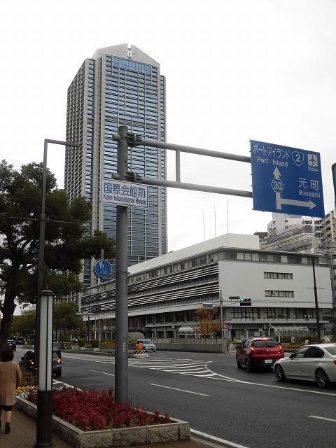 ユニバーサル就労推進特別委員会で視察に出かけた神戸市_f0141310_07574642.jpg