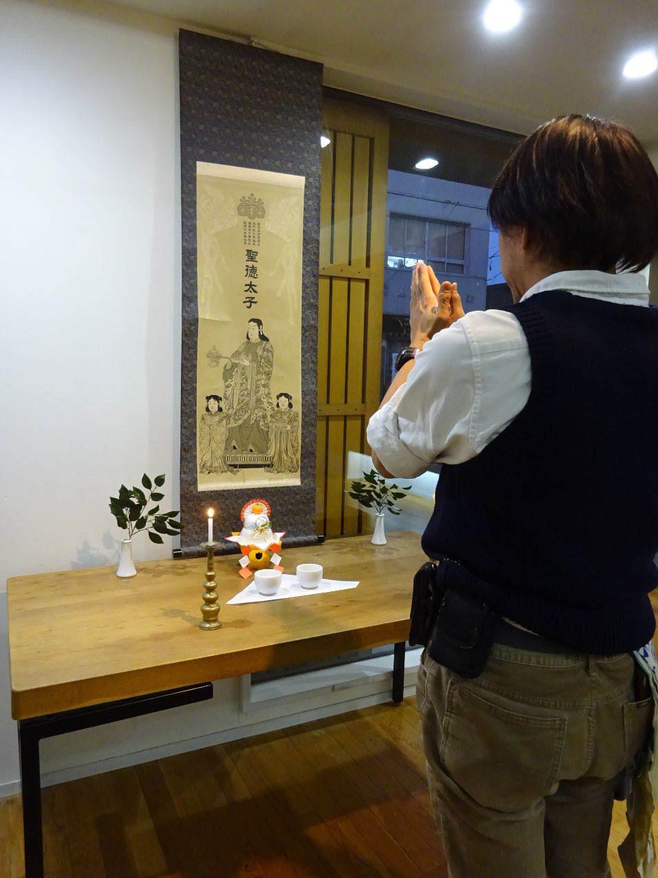 12月18日は、聖徳太子さまのお祭り_f0105112_05125639.jpg