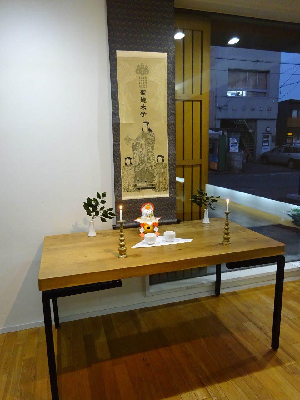 12月18日は、聖徳太子さまのお祭り_f0105112_05125653.jpg
