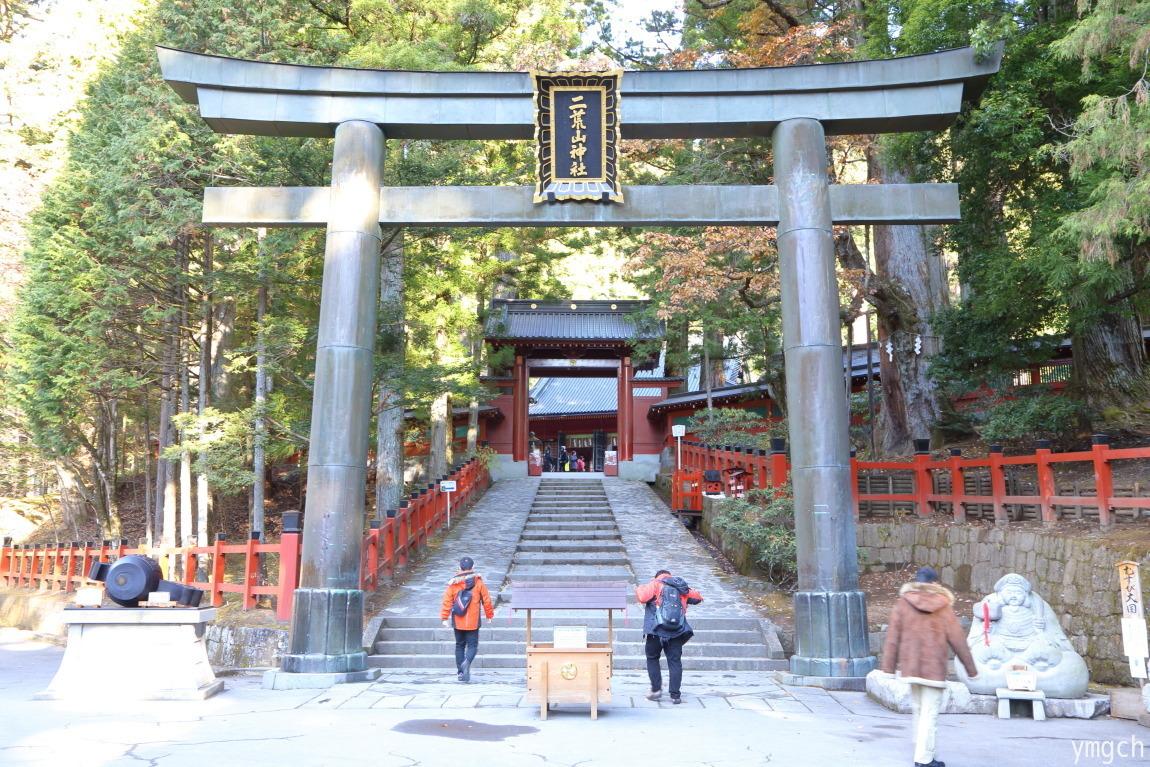 日光二荒山神社_f0157812_12290631.jpg
