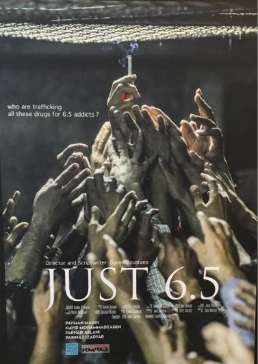 「ジャスト6.5」第32回東京国際映画祭_c0118119_19113778.jpg