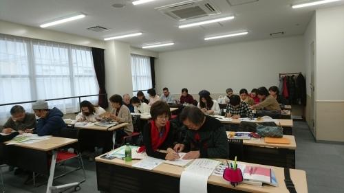 今年最後の教室、年賀状を書きました!   水曜昼教室 _e0175020_12551501.jpg