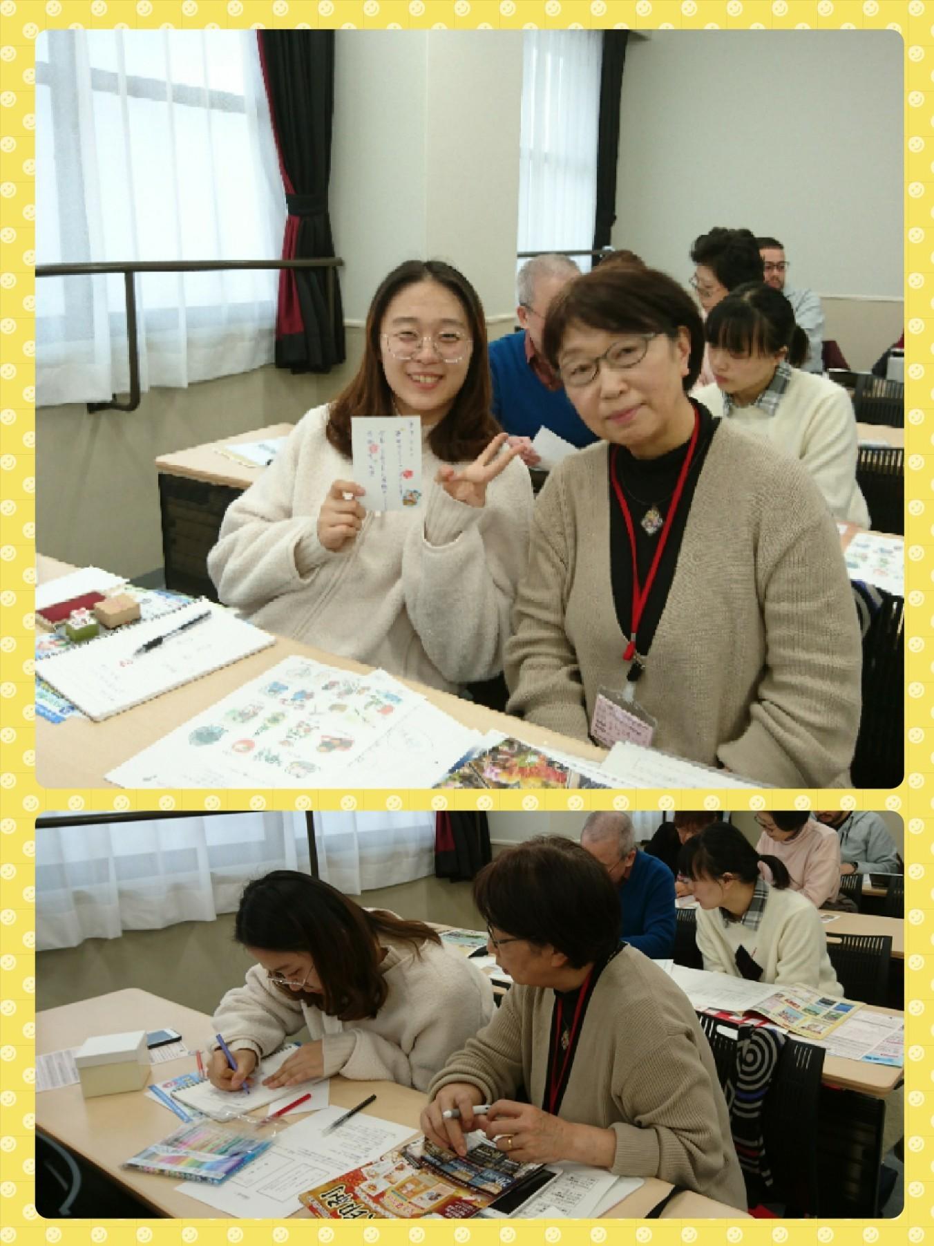 今年最後の教室、年賀状を書きました!   水曜昼教室 _e0175020_13113049.jpg