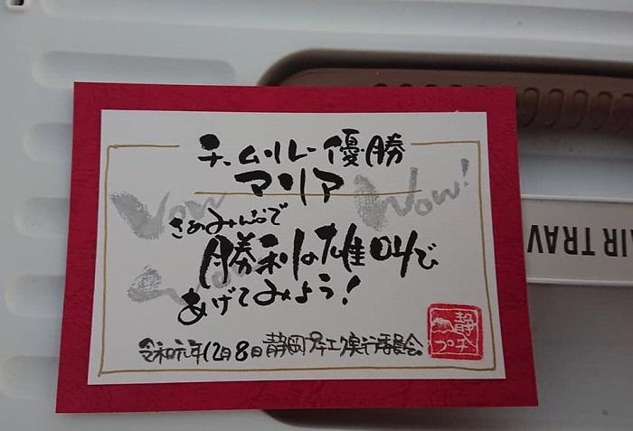 静岡プチエク大会_e0190220_06323632.jpg