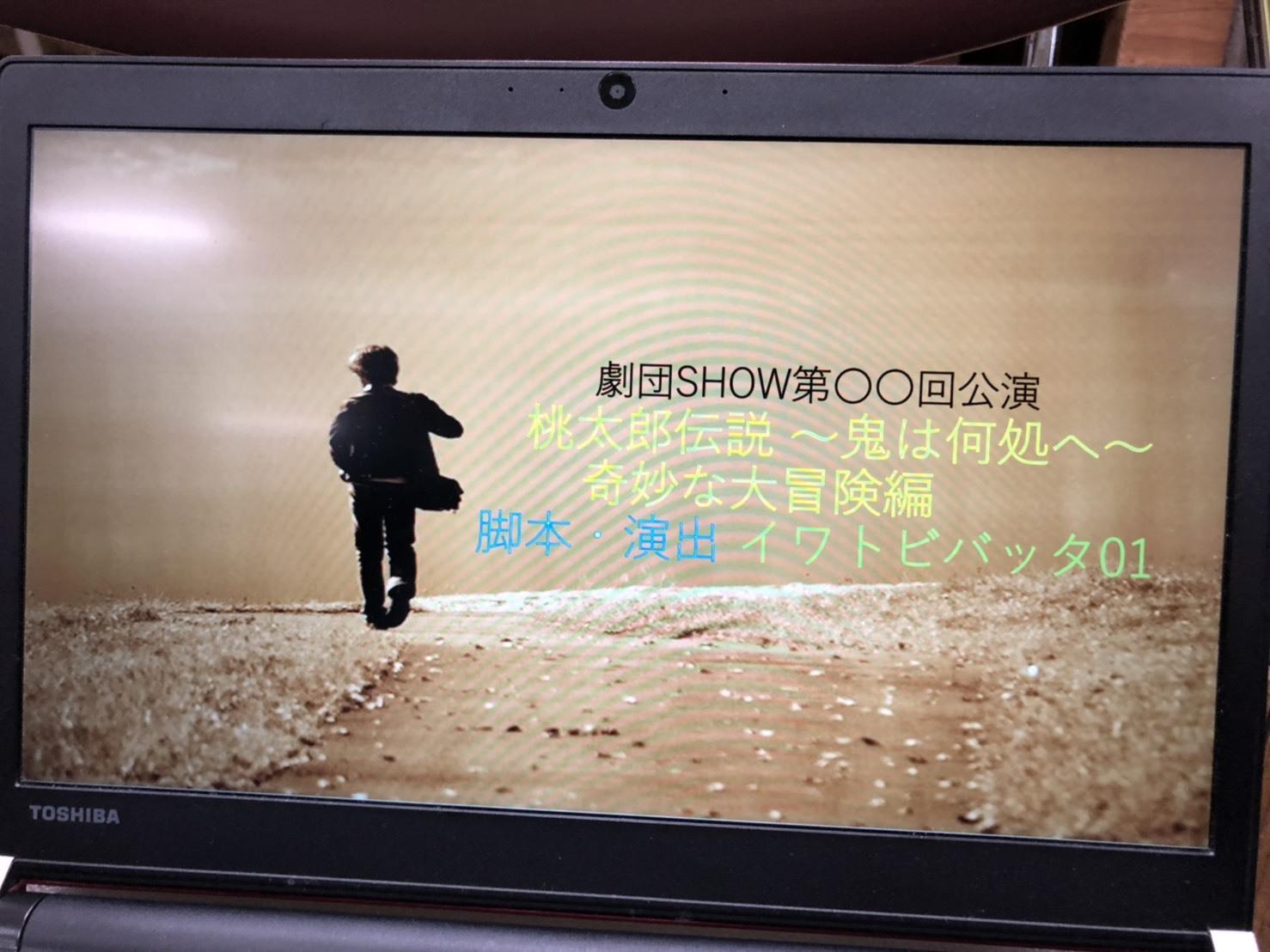 日誌12月17日 by よしT_a0137821_14490984.jpg
