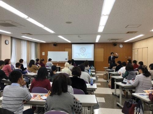 脳と心の情熱教室 in 豊橋 開催しました♬_a0284626_21013061.jpg