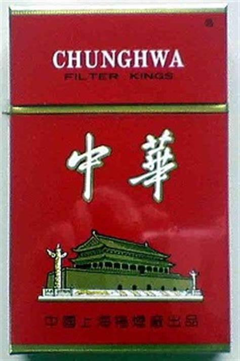 中国人はタバコが健康に良いと信じている_f0133526_12214738.jpg