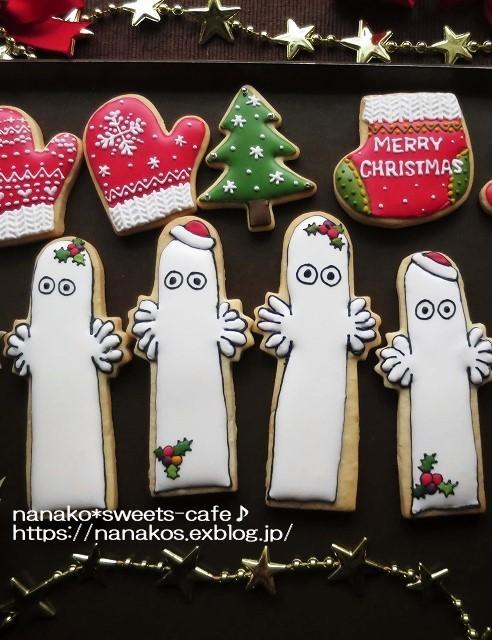 にょろにょろのクリスマス_d0147030_19260559.jpg