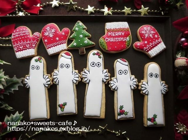 にょろにょろのクリスマス_d0147030_19260803.jpg