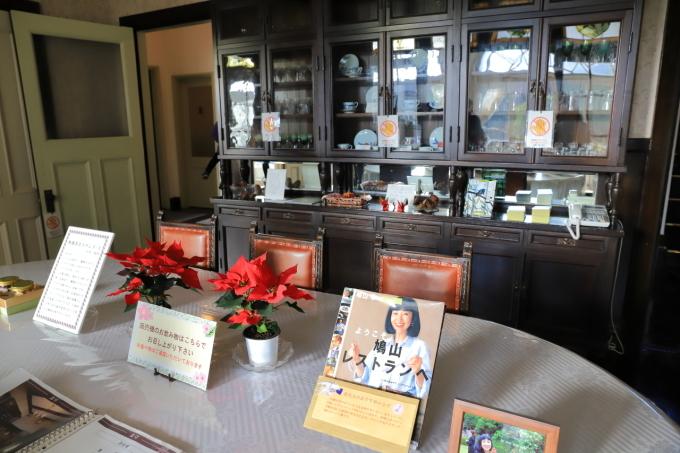 【鳩山会館】文京区レトロ建物探訪 part 3_f0348831_08164891.jpg