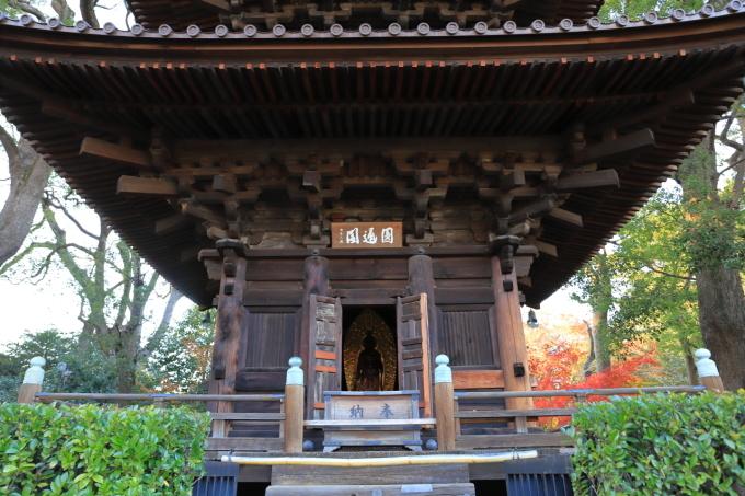 【椿山荘】文京区レトロ建物探訪 part 5_f0348831_08183396.jpg