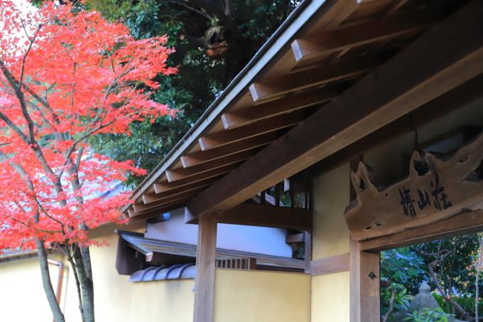【椿山荘】文京区レトロ建物探訪 part 5_f0348831_08185885.jpg