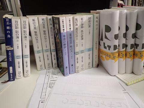 『十二国記』全巻揃う_c0193735_20053095.jpg