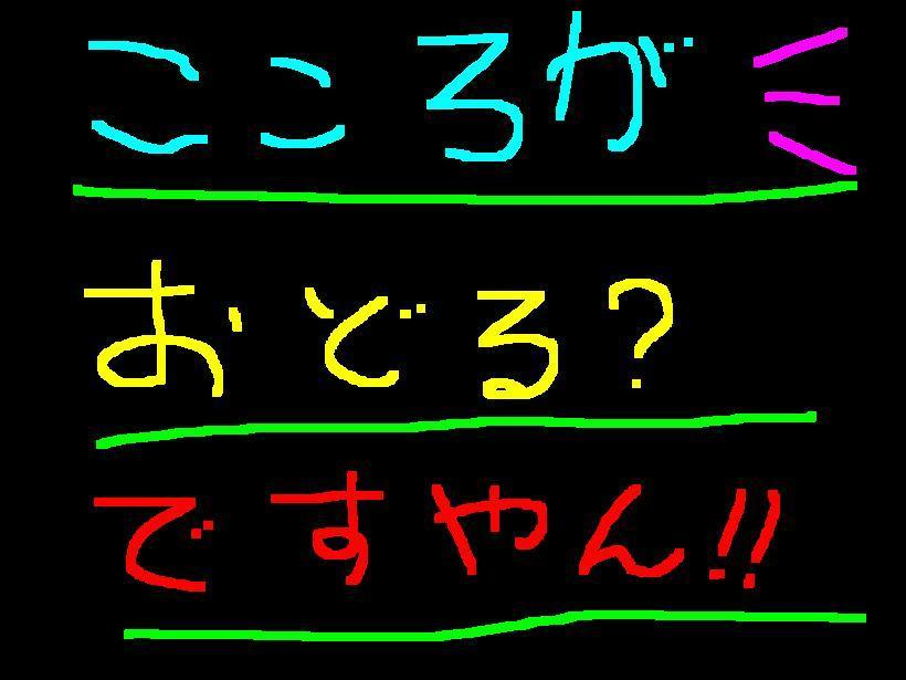 ADV150カラーリングはどうかしら?ですやん!_f0056935_19432672.jpg