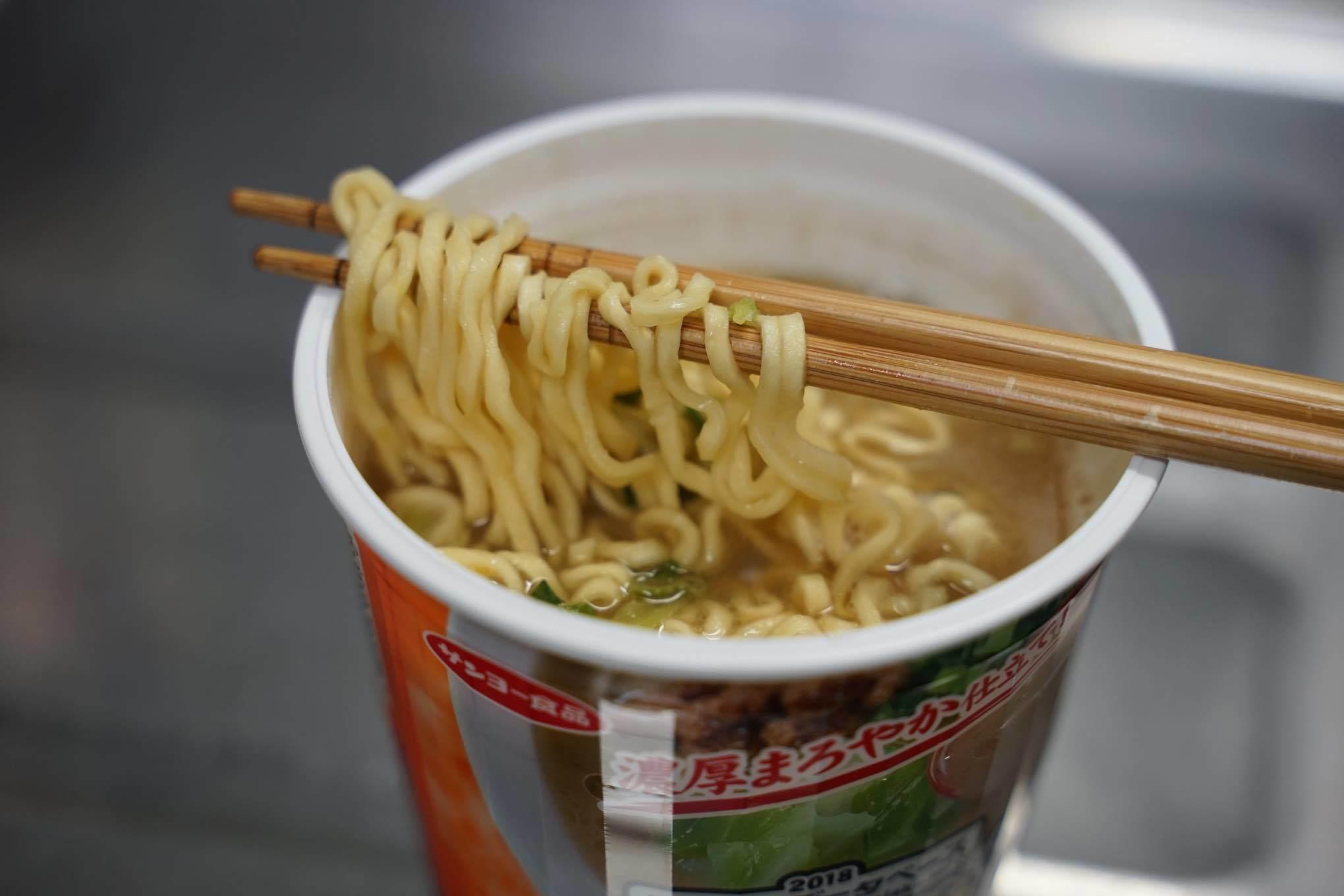 サンヨー食品 スリーエスオー監修 ニボシみそラーメン_b0360240_23312295.jpg