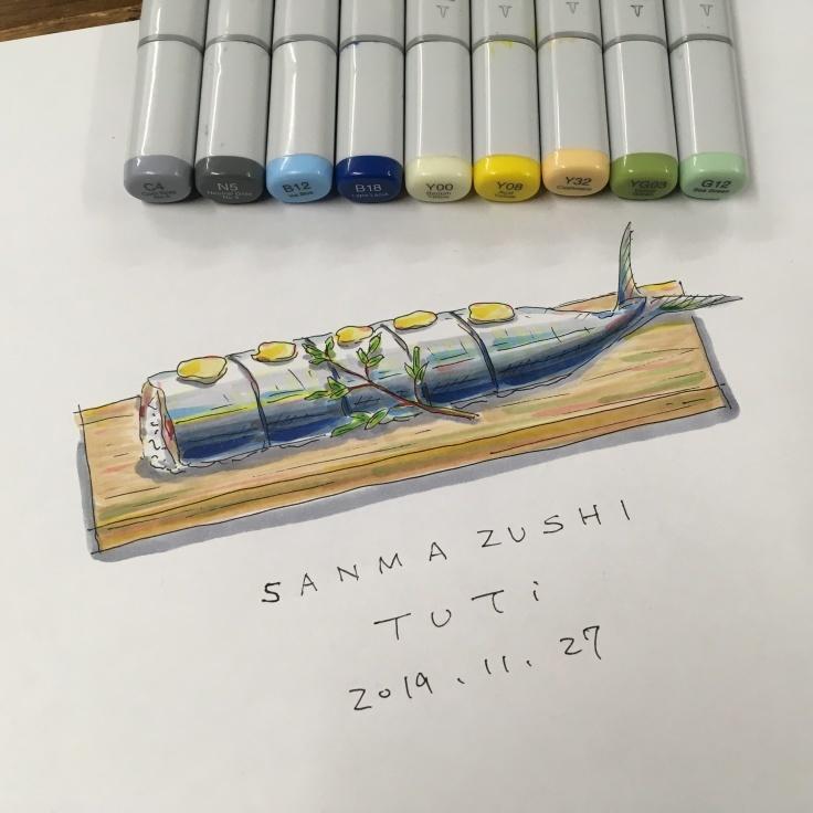 さんま寿司_d0386342_21301883.jpg