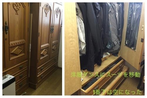 冷凍庫整理 & クローゼット整理など_a0084343_11172075.jpeg