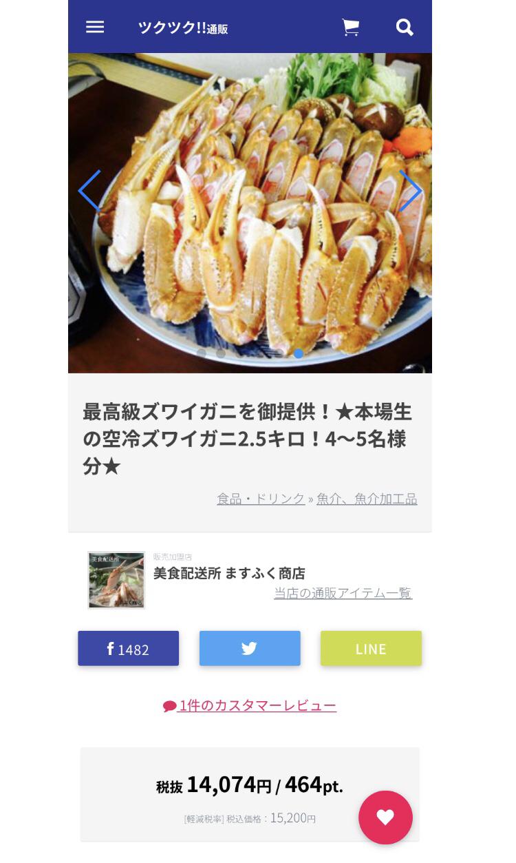 蟹パーティー 蟹刺身 バター焼き スイートチリソース焼き 鍋_f0140145_21123901.jpg