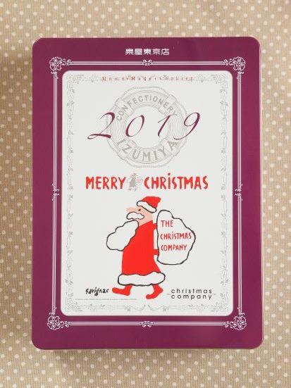 泉屋東京店のクッキー~クリスマスバージョン_c0213947_17503543.jpg