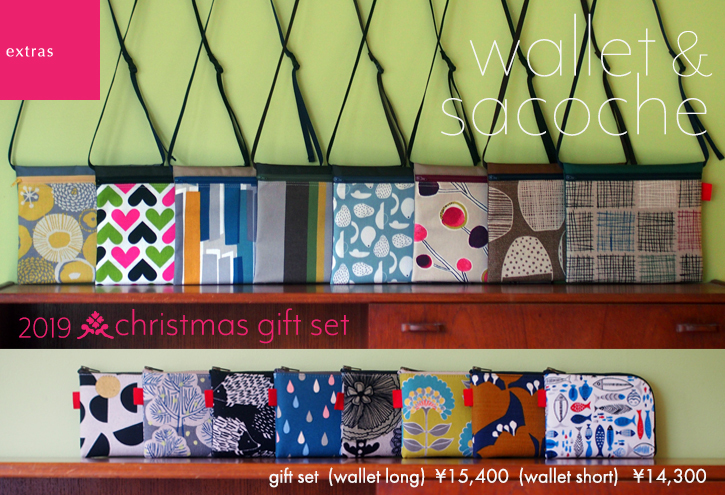 「wallet & sacoche」で merry christmas!_e0243765_18342555.jpg