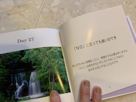 写真クラブの納会_f0185066_11182559.jpg