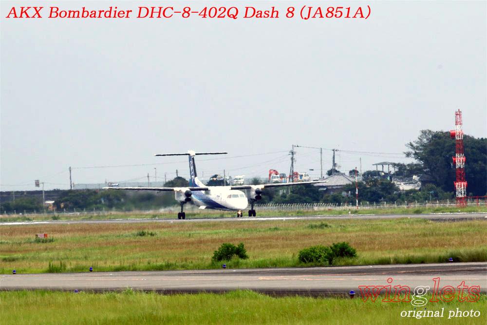 '19年 高知空港レポート ・・・ AKX/JA851A_f0352866_19384120.jpg