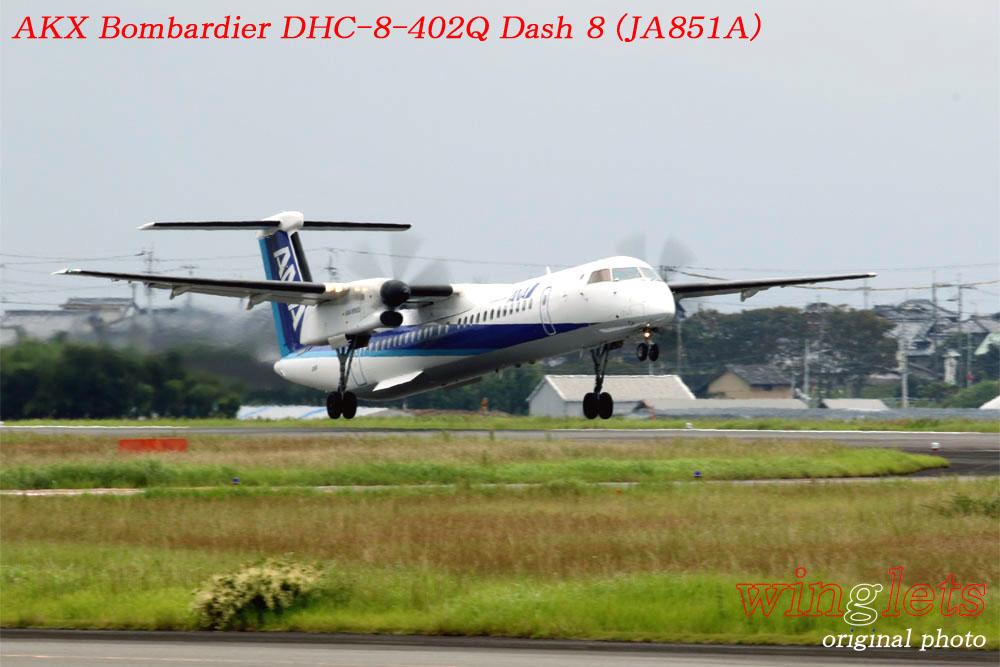'19年 高知空港レポート ・・・ AKX/JA851A_f0352866_19385456.jpg