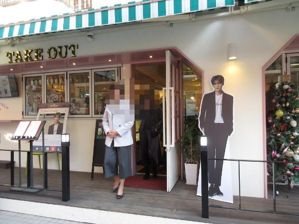 【新大久保情報】Cafe de KAVE 新大久保本店_c0152767_20425627.jpg