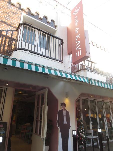 【新大久保情報】Cafe de KAVE 新大久保本店_c0152767_20450393.jpg