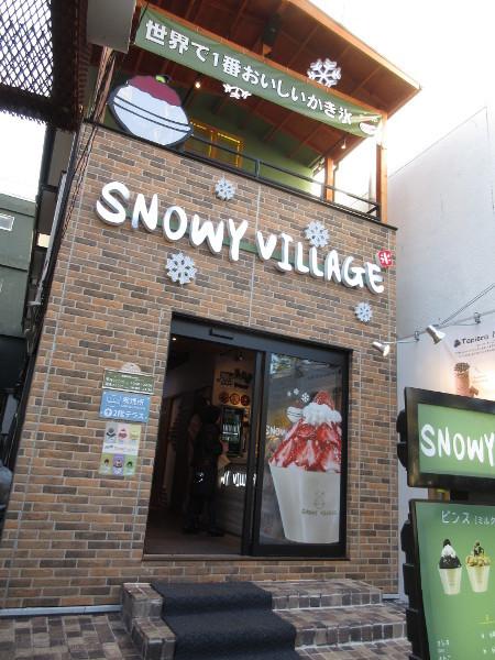 【新大久保情報】SNOWY VILLAGE(スノーウィー ヴィレッジ)_c0152767_20532786.jpg