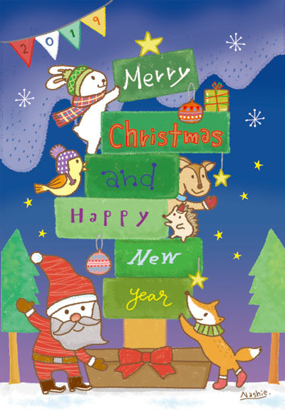 新刊が出ます&メリークリスマス!_a0341668_10442872.jpg