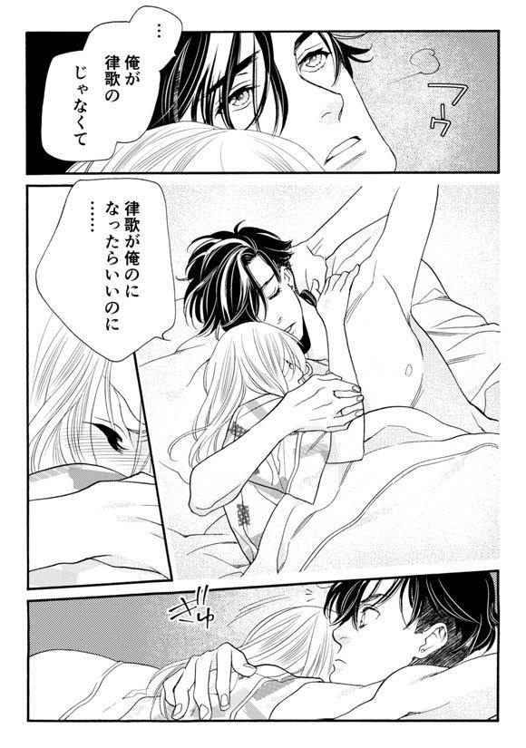 「花ゆめAi」と「恋する MOON DOG」本日公開です_a0342172_20380269.jpg