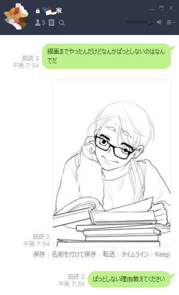 恋犬13話の扉_a0342172_20455054.jpg